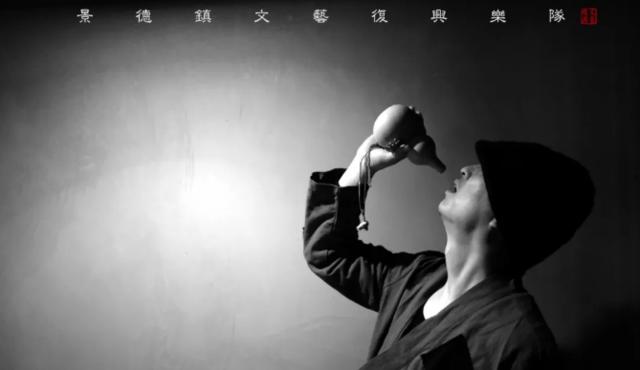 【上海站】「景德镇文艺复兴乐队」2020秋季巡演LVH