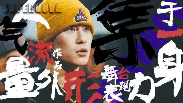 【长春站】丛林法则-高天佐Trouble.Z巡演LVH