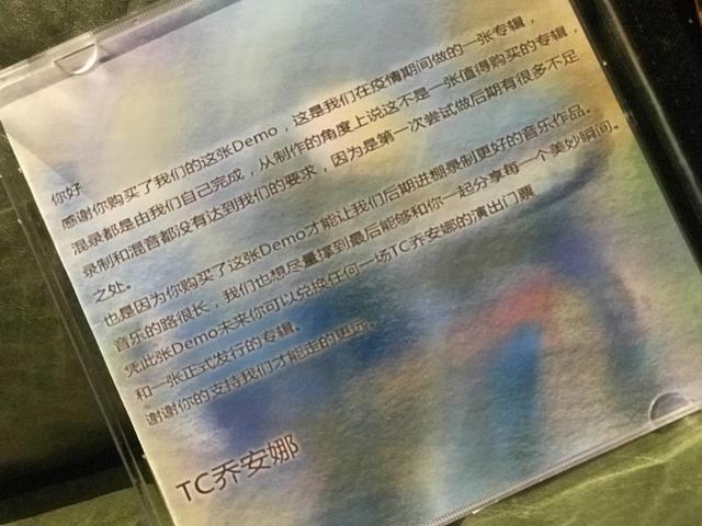 【深圳站】「TC乔安娜」《芥末刺杀案》巡演LVH