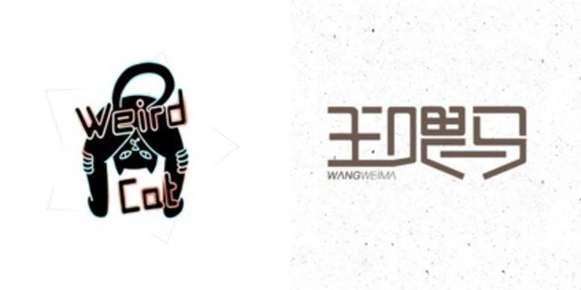 【苏州站】「王喂马乐队」《夢中八百裏》2020新专辑巡演LVH