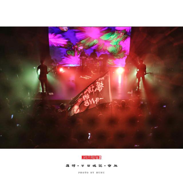 【福州站】痛仰「二十四城记」livehouse(下) 巡演LVH