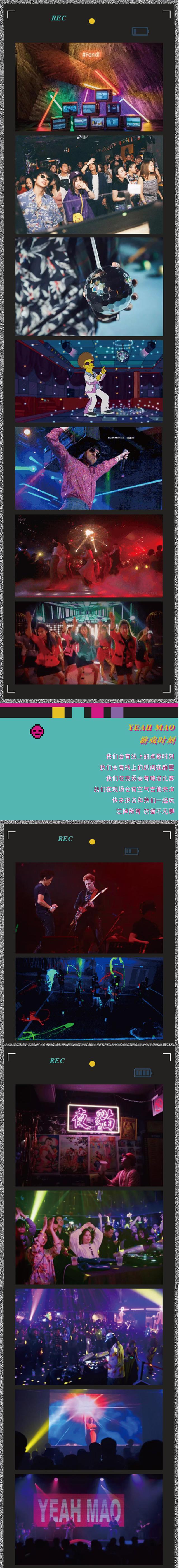 【上海站】万圣节超级变装狂欢派对 「魔仙堡」LVH