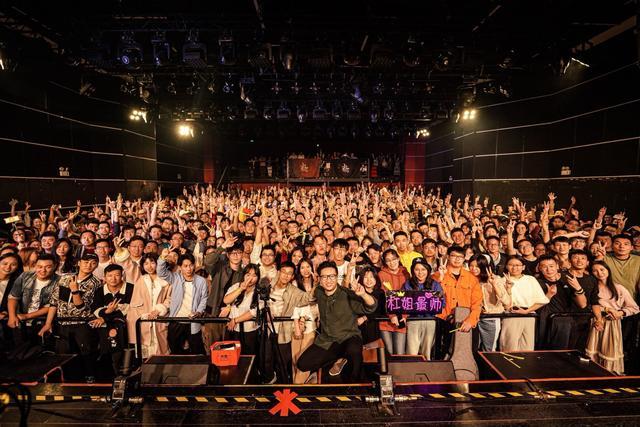 【深圳站】「暗杠」《走歌人》2020巡演LVH