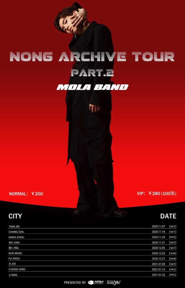 【北京站】「廖效浓 」《 NONG Archive Tour》巡演 LVH