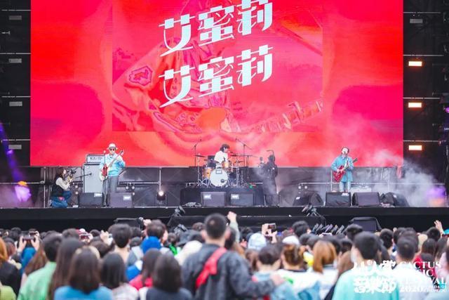 【上海站】「回春丹」《开炉》2020巡演LVH