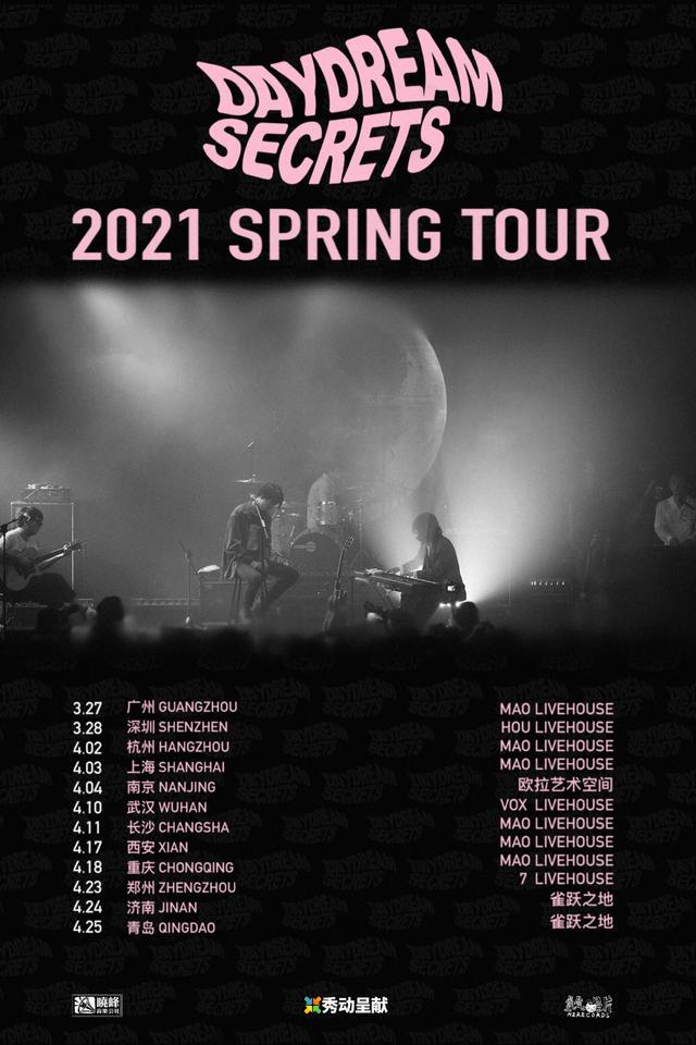 【上海站】「白日密语」《DaydreamSecrets》春季巡演LVH
