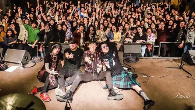 【上海站】果味VC「拥抱之城」2020全国巡演