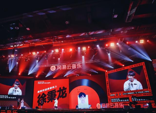 【上海站】「徐秉龙」《活动筋骨》2021巡演LVH