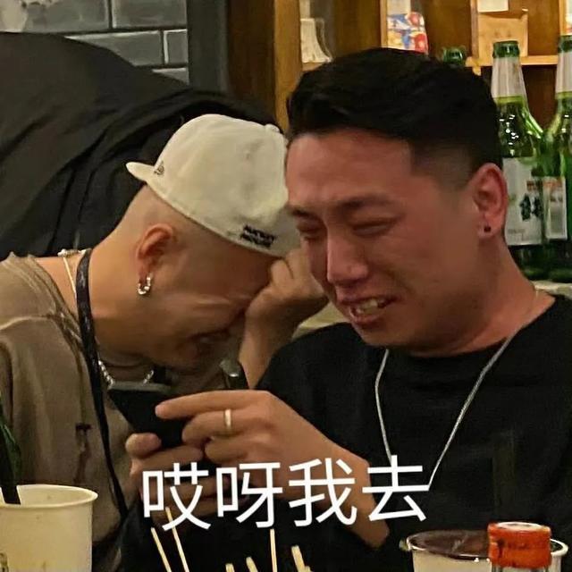 【上海站】「丢火车」《感谢你爱我》2021巡游记 LVH