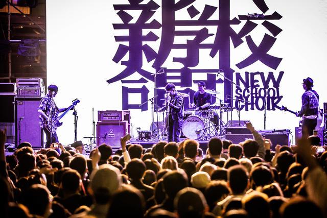 【上海站】「新学校废物合唱团」《与爱情无关》2021新专辑巡演LVH