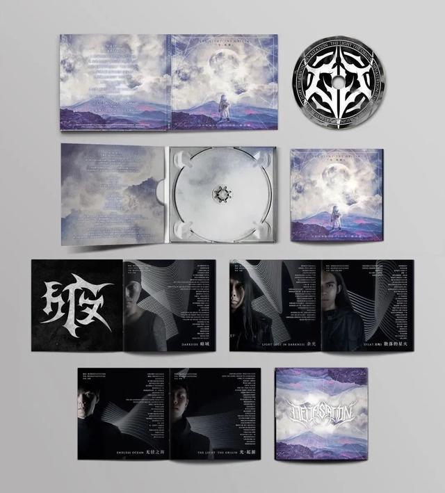 破乐团《光·起源》实体专辑